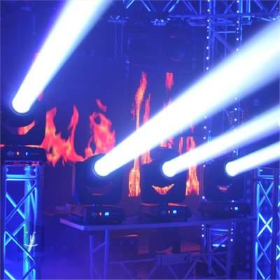 AMERICAN DJ Vizi Beam 5RX Inteligentní hlava