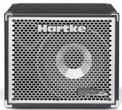 HX 112 (Rozpakowane)